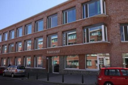 Pleysier College Transvaal - Pleysier College: www.pleysier.nl/transvaal